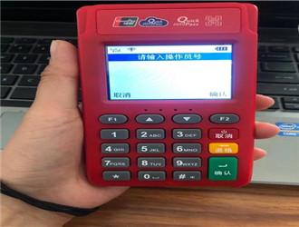 刷信用卡pos机没有纸刷成功吗?
