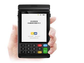 乐刷pos机的易收付app是什么?