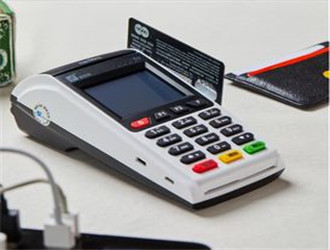 pos机手续费和各种收费标准