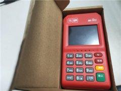手刷刷卡有特殊手续费是怎么回事?