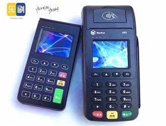 乐刷商务版移动POS机刷卡手续费是怎么算的?