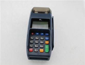 怎么使用乐刷POS机刷卡?