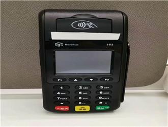乐刷pos机可刷自己的信用卡吗?