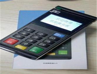 乐刷POS机全国各地信用卡都可以刷吗?