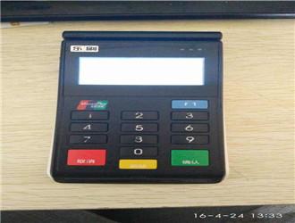 乐刷pos机刷卡被降额度