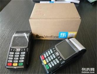 刷宝POS机刷信用卡时需要打开定位吗?