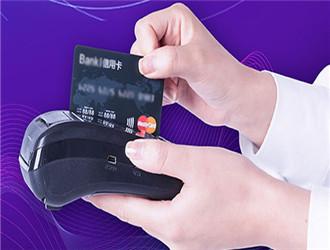 乐刷:微信扫码信用卡限额是什么原因?