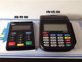 乐刷所有的储蓄卡都可以作为商户的结算银行卡吗?