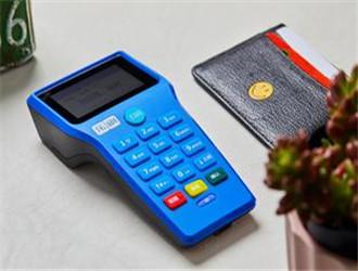 乐刷POS受理银行卡常见问题