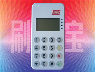 乐刷刷宝app如何解绑银行卡