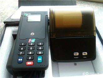 乐刷刷卡器能为自己刷卡吗?