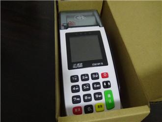 乐刷电签版pos机个人用起来是否安全?
