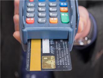 乐刷在刷卡交易时的几个问题