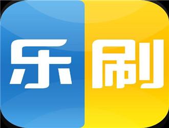 深圳市移卡科技有限公司