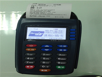 乐刷的刷卡机怎么使用?
