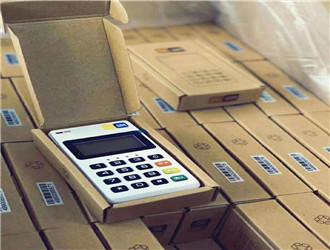 乐刷商务版能刷本人信用卡吗?