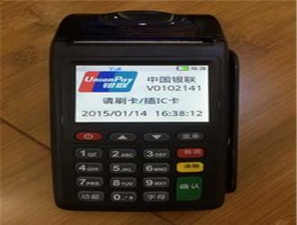 乐刷pos刷卡流程
