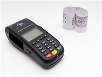 乐刷只能修改3次银行卡