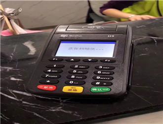 乐刷收银通怎么设置语音播报?