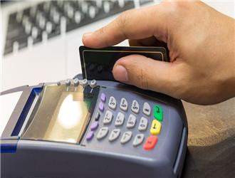 乐刷充电时能刷卡吗?