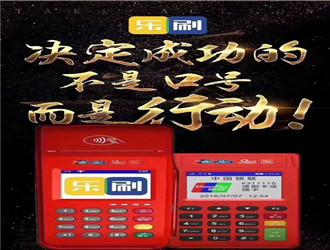 储蓄卡pos机手续费多少?
