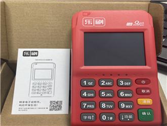 正规pos机刷卡什么时候到账?