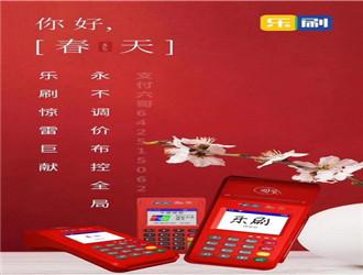 正规pos机刷卡手续费标准