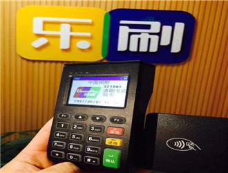 乐刷可以用自己的银行卡收款吗?