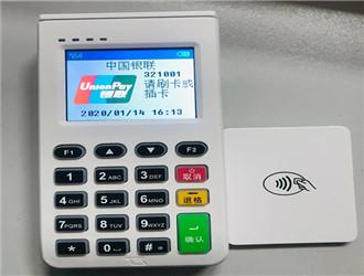 乐刷POs机是哪个支付公司的?