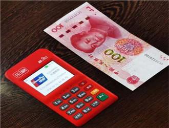 怎么用pos机养好信用卡?
