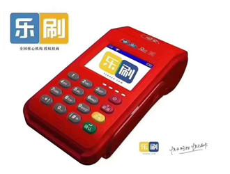 乐刷电签POS机如何更换结算卡