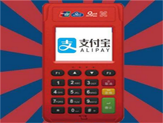 使用POS机刷卡时提示金额超限