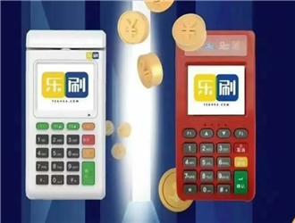 pos机刷信用卡和储蓄卡费率一样吗?