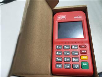 pos机商户的费率是多少?