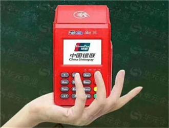 一台刷卡POS机多少钱?