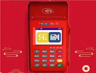 刷卡POS机使用京东白条闪付教程