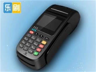 pos刷卡机跳码怎么处理?