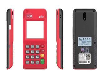 刷信用卡的POS机,安全吗?